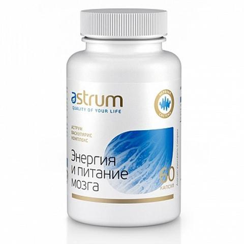Astrum БАДы: Биодобавка Аструм Васкулярис Комплекс (Энергия и питание мозга), 60капсул