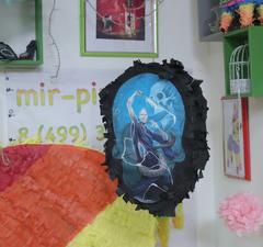 пиньята Волан-де-Морт, мир-пиньята , mir-pinata.ru