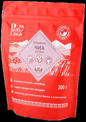 Семена Чиа белые, 200 гр. (Радоград)