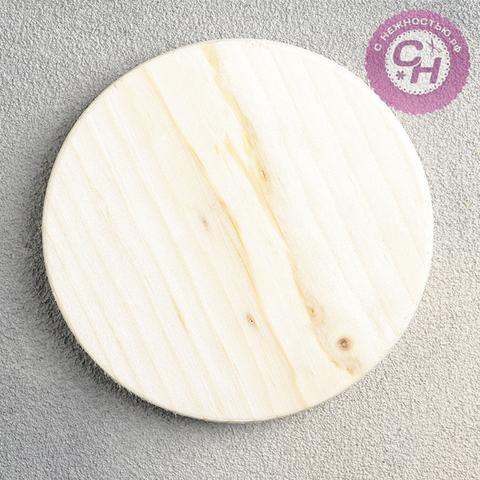 Спил сосны круглый шлифованный, диаметр 8 см, толщина 1 см, 1 шт.