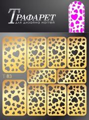 Трафареты для дизайна ногтей T 83