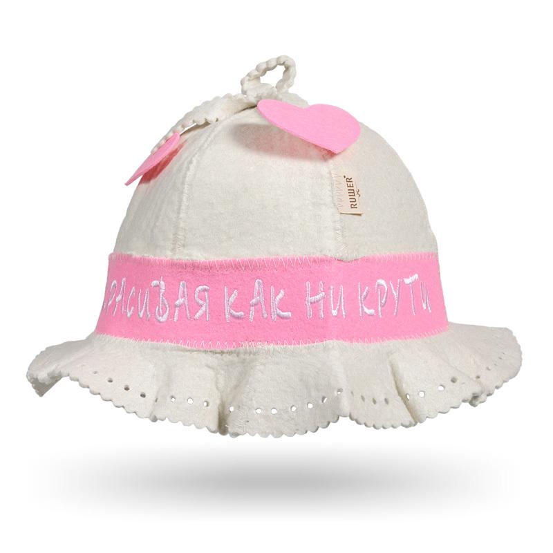 Шляпа шапка для бани и сауны женская Красивая как ни крути!