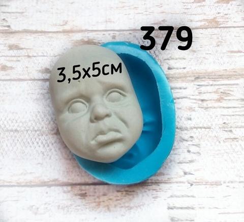 0379 Молд силиконовый Лицо Обида