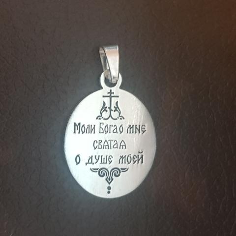 Нательная именная икона святая Екатерина с серебрением Вариант 2