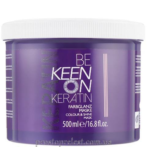 Keen Keratin Colour & Shine Mask – Маска с кератином