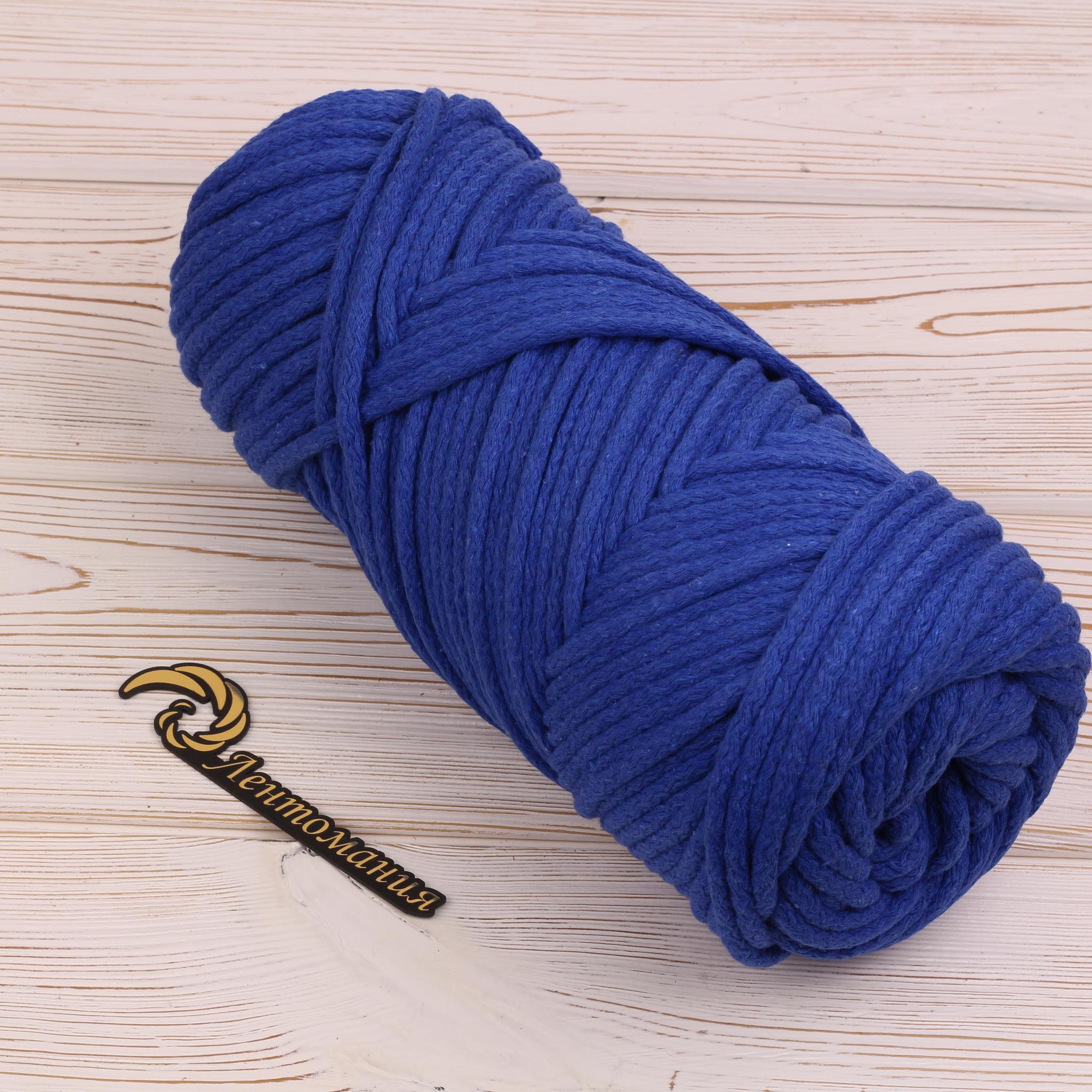 5мм Шнур 5мм Синий IMG_4211.JPG