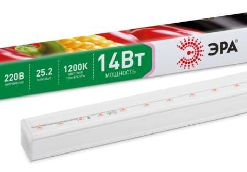 FITO Линейные светильники PROM  ЭРА Линейный светильник красно-синего спектра FITO-14W-Т5-N