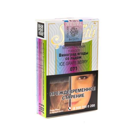 Табак Serbetli Ice Grape-Berry (Виноград Ягоды Лед) 50 г