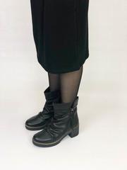 EMG45 Ботинки