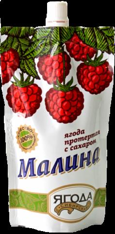 Малина Сибирская ягода протертая с сахаром ГОСТ 280г