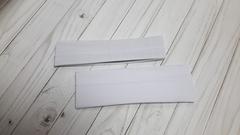 Повязка-основа однотонная, белая, 1 шт.
