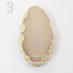 Срез Агата без отверстия (тониров), цвет - серый, 54-64 мм