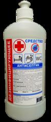 Дезинфицирующее антисептическое средство «TERRA»