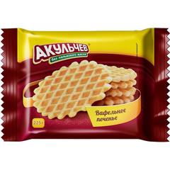 Печенье вафельное Акульчев рассыпчатое 225 г