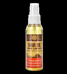 Масло для волос Лечение и восстановление, 100ml ТМ Savonry