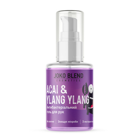 Антибактеріальний гель для рук Acai & Ylang Ylang Joko Blend 30 мл (1)