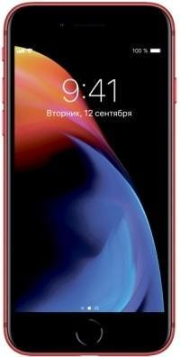 iPhone 8 Apple iPhone 8 256gb Red red1-min.jpg