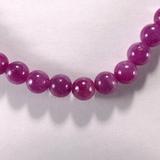 Бусина из корунда пурпурного, класс А, шар гладкий 6мм