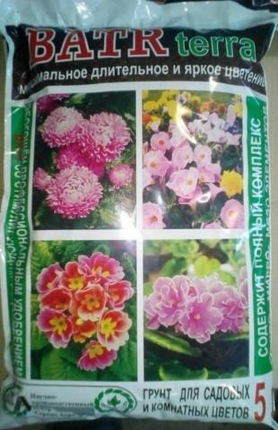Грунт для садовых и комнатных цветов 5л