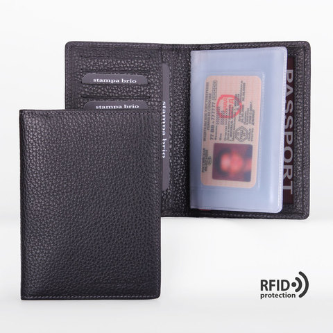 105 R - Обложка для документов с RFID защитой