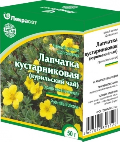 Курильский чай (Лапчатка кустарниковая) трава 50 г.