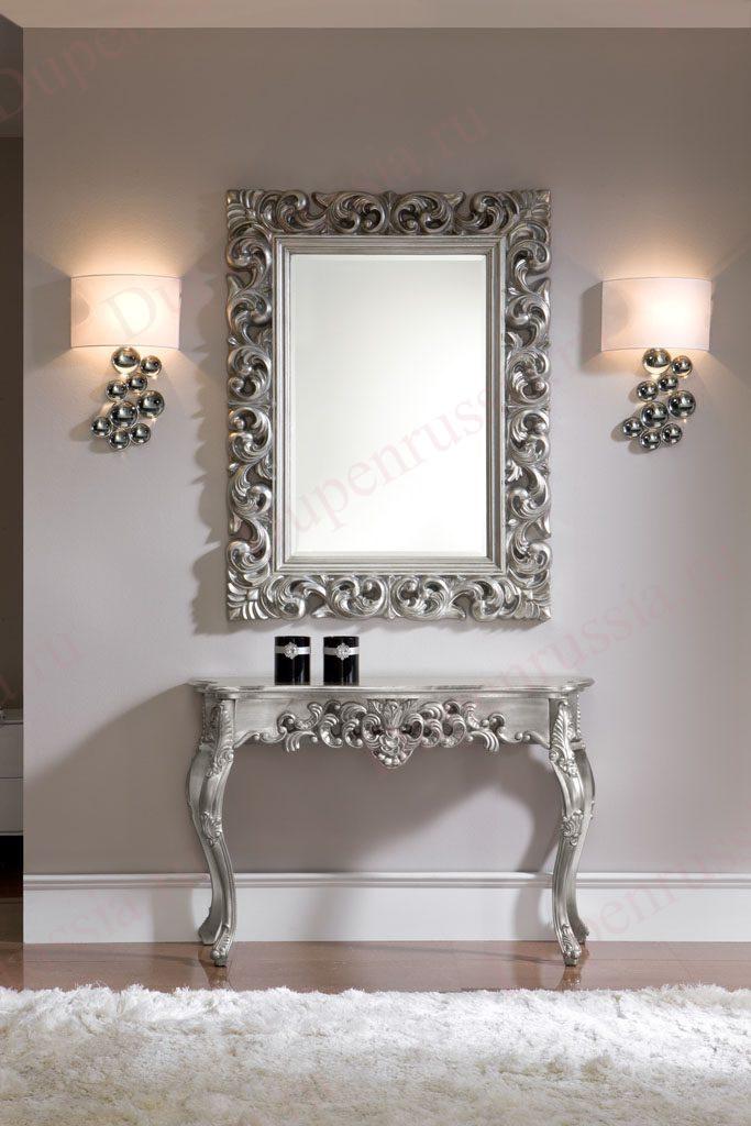 Консоль DUPEN К58 серебро, Зеркало DUPEN 049 серебро