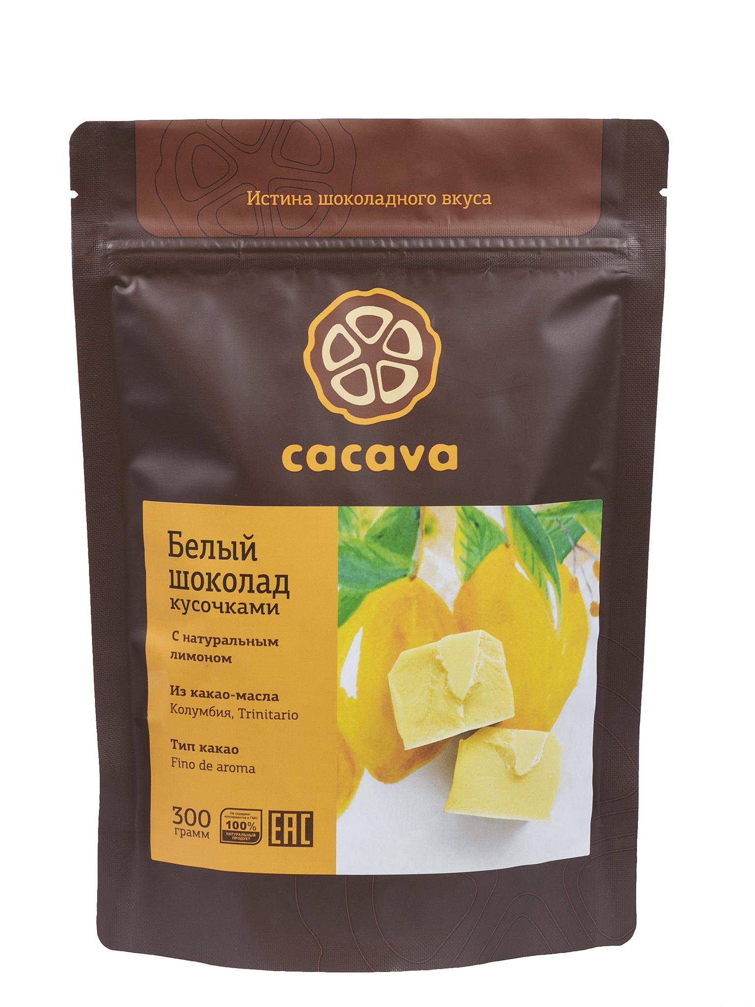 Белый шоколад с лимоном, упаковка 300 грамм