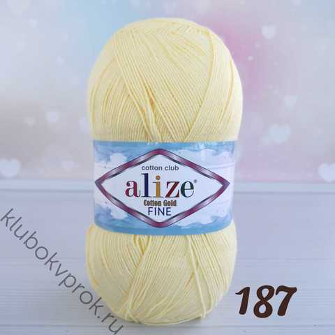ALIZE COTTON GOLD FINE 187, Светлый лимонный