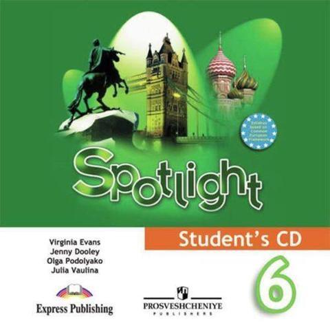 Ваулина Ю. Е., Дули Д., Подоляко О. Е. и др. Английский в фокусе. Аудиокурс для самостоятельных занятий дома. 6 класс. (1 CD)