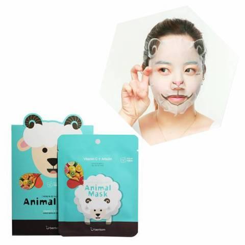 Animal mask series - Sheep