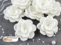 Цветочек пышный вязаный белый (ручная работа)