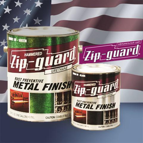 ZIP GUARD HUMMERED/ЗИП ГАРД ХАММЕРЕД Антикоррозийная краска по металлу на уретановой основе,молотковая