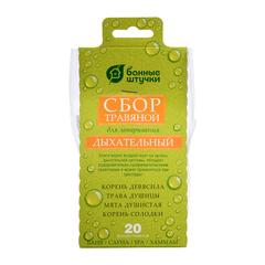 Сбор травяной «Дыхательный», 20 шт х 2 г