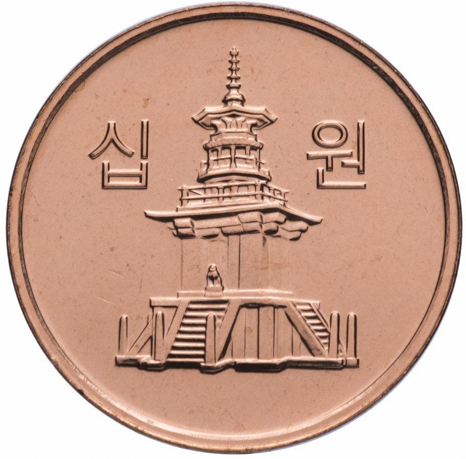 10 вон. Южная Корея. 2016 год. UNC