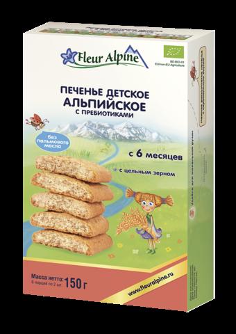 Печенье с Альпийское пребиотиками Fleur Alpine Organic (6 мес. +)