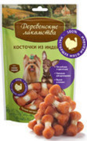 Лакомство для собак мини-пород: косточки из индейки 55г.