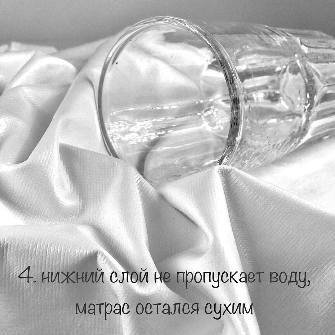 ОЗОРНИК - Непромокаемый наматрасник 140х200