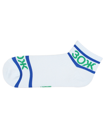 Носки ЗОЖ белые