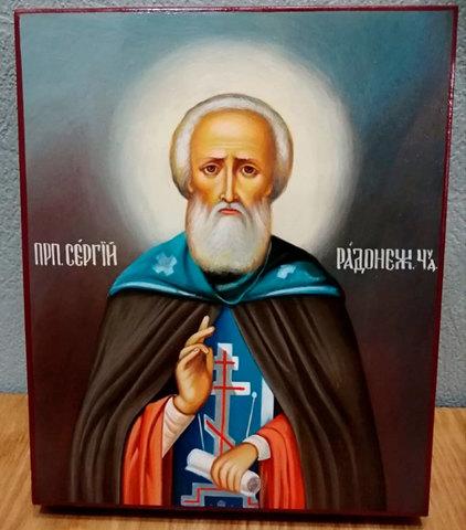 Рукописная икона Преподобного Сергия Радонежского 16х13см