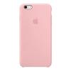 iPhone 6 Plus/6S Plus Silicone Case