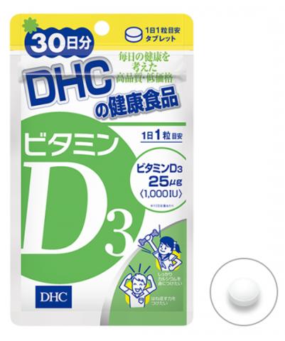 DHC Витамин Д3
