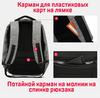 Рюкзак-антивор SWEET TOURIST Comapct USB Желтый