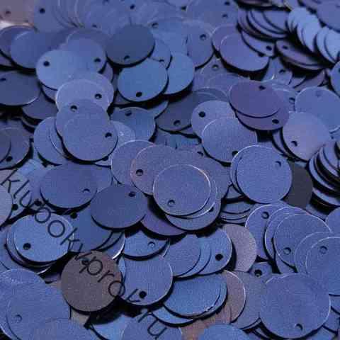 Пайетки круглые 12мм 50гр, Темный синий