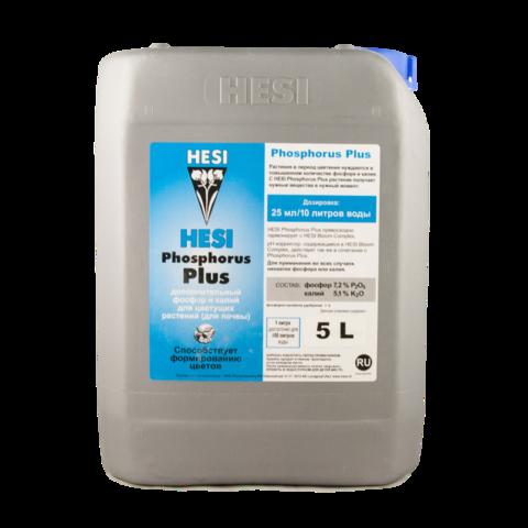 HESI Phosphorus Plus 5L