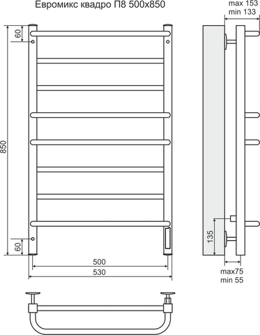 Полотенцесушитель электрический TERMINUS Евромикс квадро П8 50х85 схема подключения