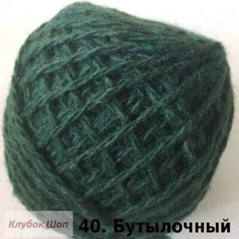 Пряжа Карачаевская Бутылка 40, фото