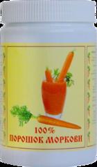 Порошок моркови