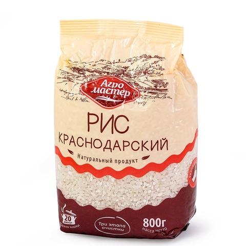 Рис АГРОМАСТЕР Краснодарский 800 гр м/у РОССИЯ