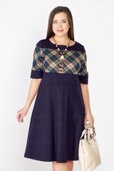 Платье Наталья