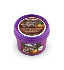 Organic Kitchen - Маска антицеллюлитная - обертывание